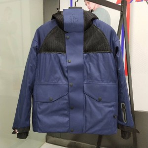 Moncler Down Jacket MC330184 Updated in 2020.12.19