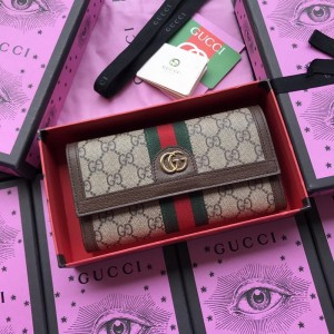 Gucci brown canvas Purse with leather edges GC07WM032
